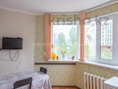 4-комнатная квартира, 96 м², 2/9 этаж, Сыганак за 29.7 млн 〒 в Нур-Султане (Астана), Есиль р-н — фото 12