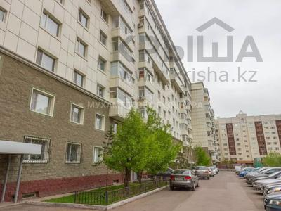 4-комнатная квартира, 96 м², 2/9 этаж, Сыганак за 29.7 млн 〒 в Нур-Султане (Астана), Есиль р-н — фото 23