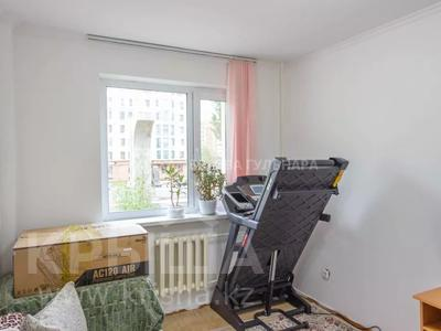 4-комнатная квартира, 96 м², 2/9 этаж, Сыганак за 29.7 млн 〒 в Нур-Султане (Астана), Есиль р-н — фото 14