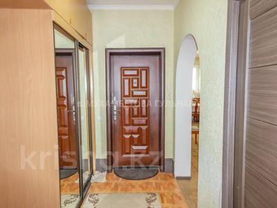 4-комнатная квартира, 96 м², 2/9 этаж, Сыганак за 29.7 млн 〒 в Нур-Султане (Астана), Есиль р-н — фото 15