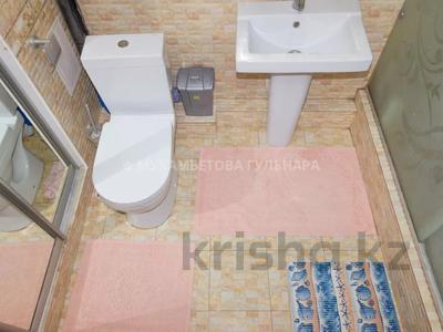 4-комнатная квартира, 96 м², 2/9 этаж, Сыганак за 29.7 млн 〒 в Нур-Султане (Астана), Есиль р-н — фото 16