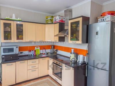 4-комнатная квартира, 96 м², 2/9 этаж, Сыганак за 29.7 млн 〒 в Нур-Султане (Астана), Есиль р-н — фото 17