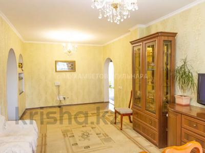 4-комнатная квартира, 96 м², 2/9 этаж, Сыганак за 29.7 млн 〒 в Нур-Султане (Астана), Есиль р-н — фото 4