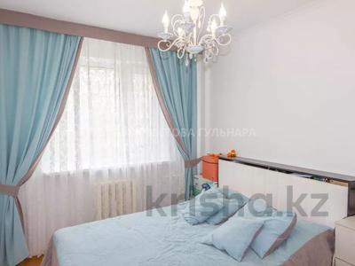 4-комнатная квартира, 96 м², 2/9 этаж, Сыганак за 29.7 млн 〒 в Нур-Султане (Астана), Есиль р-н — фото 6