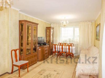 4-комнатная квартира, 96 м², 2/9 этаж, Сыганак за 29.7 млн 〒 в Нур-Султане (Астана), Есиль р-н
