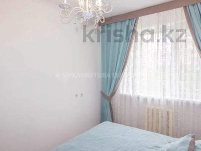 4-комнатная квартира, 96 м², 2/9 этаж, Сыганак за 29.7 млн 〒 в Нур-Султане (Астана), Есиль р-н — фото 5