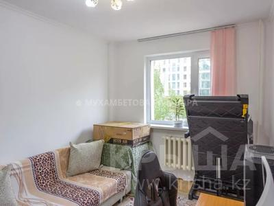 4-комнатная квартира, 96 м², 2/9 этаж, Сыганак за 29.7 млн 〒 в Нур-Султане (Астана), Есиль р-н — фото 7