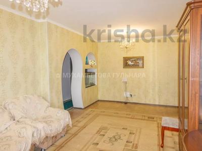 4-комнатная квартира, 96 м², 2/9 этаж, Сыганак за 29.7 млн 〒 в Нур-Султане (Астана), Есиль р-н — фото 2