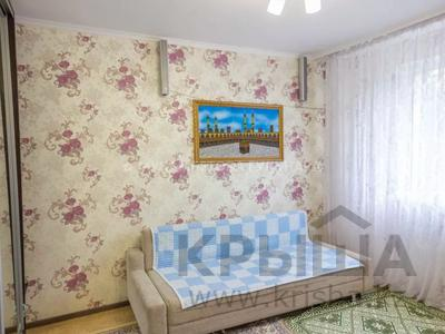 4-комнатная квартира, 96 м², 2/9 этаж, Сыганак за 29.7 млн 〒 в Нур-Султане (Астана), Есиль р-н — фото 9