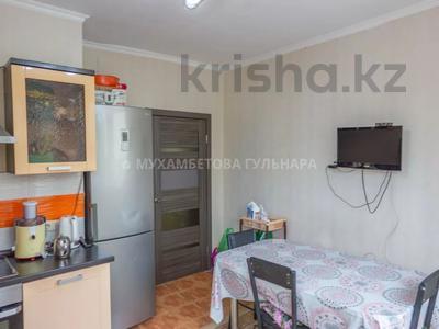 4-комнатная квартира, 96 м², 2/9 этаж, Сыганак за 29.7 млн 〒 в Нур-Султане (Астана), Есиль р-н — фото 10