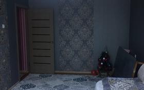 2-комнатная квартира, 44 м², 4/5 этаж, Абая за 7 млн 〒 в Темиртау