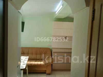 3-комнатный дом, 60 м², 4 сот., Павлова за 31.8 млн 〒 в Костанае