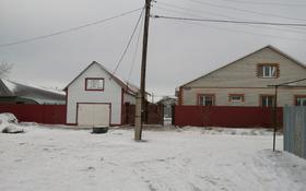 5-комнатный дом, 160 м², 10 сот., ул. Утвинская 6a 6а — ул. Утвинская 6a за 47.5 млн 〒 в Аксае