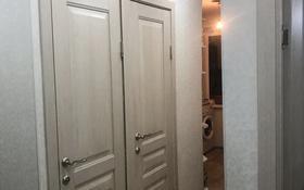 2-комнатная квартира, 47.7 м², 3/5 этаж, Быковского 3 — Маяковского за 13.5 млн 〒 в Костанае