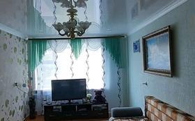 3-комнатная квартира, 62.8 м², 2/5 этаж, Сатпаева 12 — Сатпаева за ~ 8.3 млн 〒 в Лисаковске