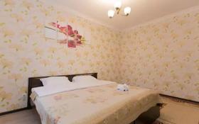 2-комнатная квартира, 37 м², 2/5 этаж посуточно, Ломоносова 5 — Кереева за 6 000 〒 в Актобе, Старый город