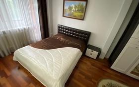 3-комнатная квартира, 65 м², 2/5 этаж посуточно, Ихсанова 87 за 14 999 〒 в Уральске