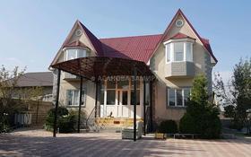 6-комнатный дом, 300 м², 8 сот., Абдыгулова 32 за 55 млн 〒 в Бельбулаке (Мичурино)