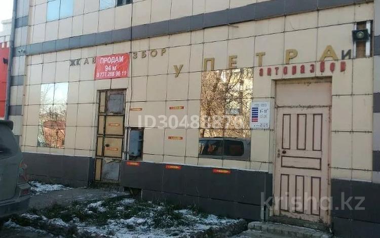 Помещение площадью 94.2 м², Ильяшева за 12.5 млн 〒 в Семее