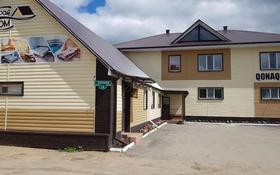 гостиничный комплекс за 90 млн 〒 в Щучинске