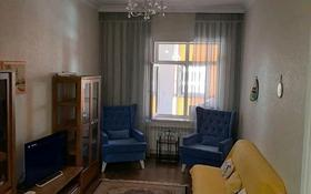 2-комнатная квартира, 60 м², 6 этаж помесячно, Умай Ана 14/2 за 170 000 〒 в Нур-Султане (Астана), Есиль р-н