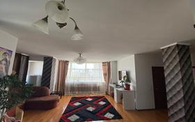 2-комнатная квартира, 81.6 м², 14/14 этаж, Сары-Арка за 21.8 млн 〒 в Нур-Султане (Астане), Сарыарка р-н