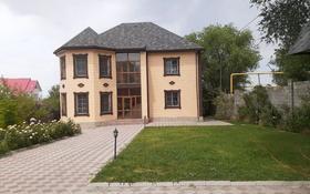 5-комнатный дом, 260 м², 10 сот., мкр Акжар Мусрепова за 79 млн 〒 в Алматы, Наурызбайский р-н