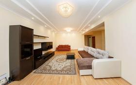 3-комнатная квартира, 130 м², 5 этаж посуточно, Достык 5/1 за 18 000 〒 в Нур-Султане (Астана), Есиль р-н