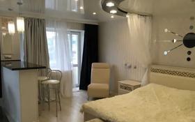 1-комнатная квартира, 34 м², 5 этаж посуточно, Торайгырова 32 — Академика Сатпаева за 9 000 〒 в Павлодаре