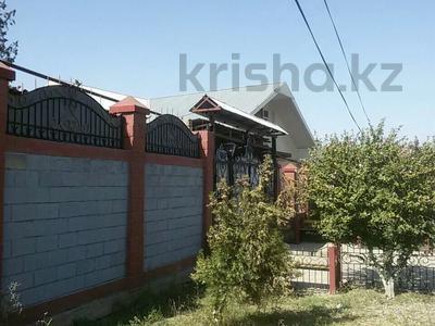 11-комнатный дом, 390 м², 20 сот., Калинина за 50 млн 〒 в Таразе — фото 30