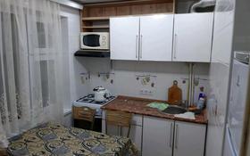 3-комнатная квартира, 65 м², 2/5 этаж посуточно, Момышулы — Таукехан за 15 000 〒 в Шымкенте, Абайский р-н