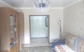 4-комнатная квартира, 77.4 м², 1/5 этаж, Коммунистическая 23 за 20 млн 〒 в Щучинске