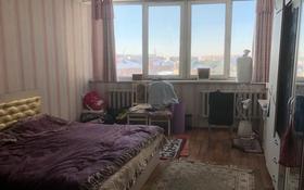1-комнатная квартира, 67.4 м², 4/16 этаж, мкр Шугыла 16 за 20 млн 〒 в Алматы, Наурызбайский р-н
