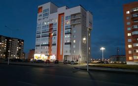 2-комнатная квартира, 61 м², 2/9 этаж, Мкр Сарыарка 8/4 за 18.5 млн 〒 в Кокшетау