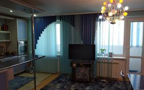 4-комнатная квартира, 88.2 м², 2/10 этаж, 6 микрорайон 2 за 25 млн 〒 в Костанае