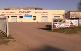 Автосервис за 98 млн 〒 в Павлодаре