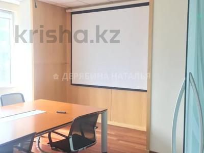 Офис площадью 650 м², проспект Аль-Фараби — Желтоксан за 3 млн 〒 в Алматы, Бостандыкский р-н — фото 6