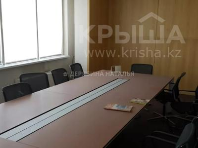 Офис площадью 650 м², проспект Аль-Фараби — Желтоксан за 3 млн 〒 в Алматы, Бостандыкский р-н — фото 9