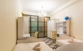 4-комнатная квартира, 200 м², 8/30 этаж посуточно, Аль-Фараби 7к5а — Козыбаева за 70 000 〒 в Алматы, Бостандыкский р-н