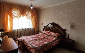 3-комнатная квартира, 54 м², 3/5 этаж, Сулейменова за 16.8 млн 〒 в Таразе