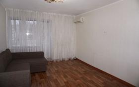 3-комнатная квартира, 70 м², 2/5 этаж помесячно, Победы за 150 000 〒 в Уральске