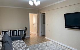 2-комнатная квартира, 50 м², 3/5 этаж помесячно, проспект Каныша Сатпаева 23 за 160 000 〒 в Атырау