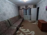 2-комнатная квартира, 48 м², 4/5 этаж посуточно