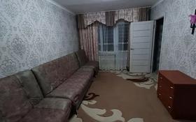 2-комнатная квартира, 48 м², 4/5 этаж посуточно, Жансая 7 за 5 000 〒 в Таразе