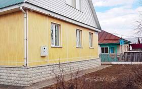 4-комнатный дом, 130 м², 8 сот., Куйбышева за 15 млн 〒 в Щучинске