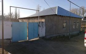 4-комнатный дом, 120 м², 13 сот., Горная улица 70 за 15 млн 〒 в Таразе