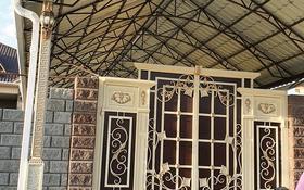 7-комнатный дом, 270 м², 8 сот., Самал-2 за 70 млн 〒 в Шымкенте