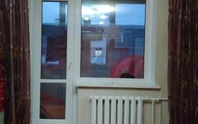 2-комнатная квартира, 61.4 м², 5/5 этаж, Наурыз 9 за 14.5 млн 〒 в Костанае