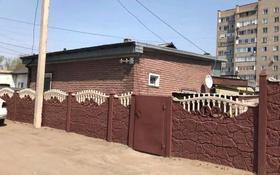2-комнатный дом, 60 м², 3 сот., Второй Павлодар — Чкалова-Гурьевская за 8 млн 〒