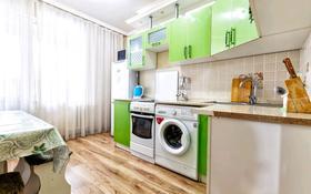 2-комнатная квартира, 62 м², 8/12 этаж посуточно, Сауран 3/1 — Сыганак за 10 000 〒 в Нур-Султане (Астана), Есиль р-н